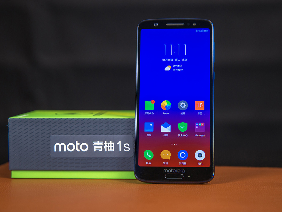 Moto青柚1s