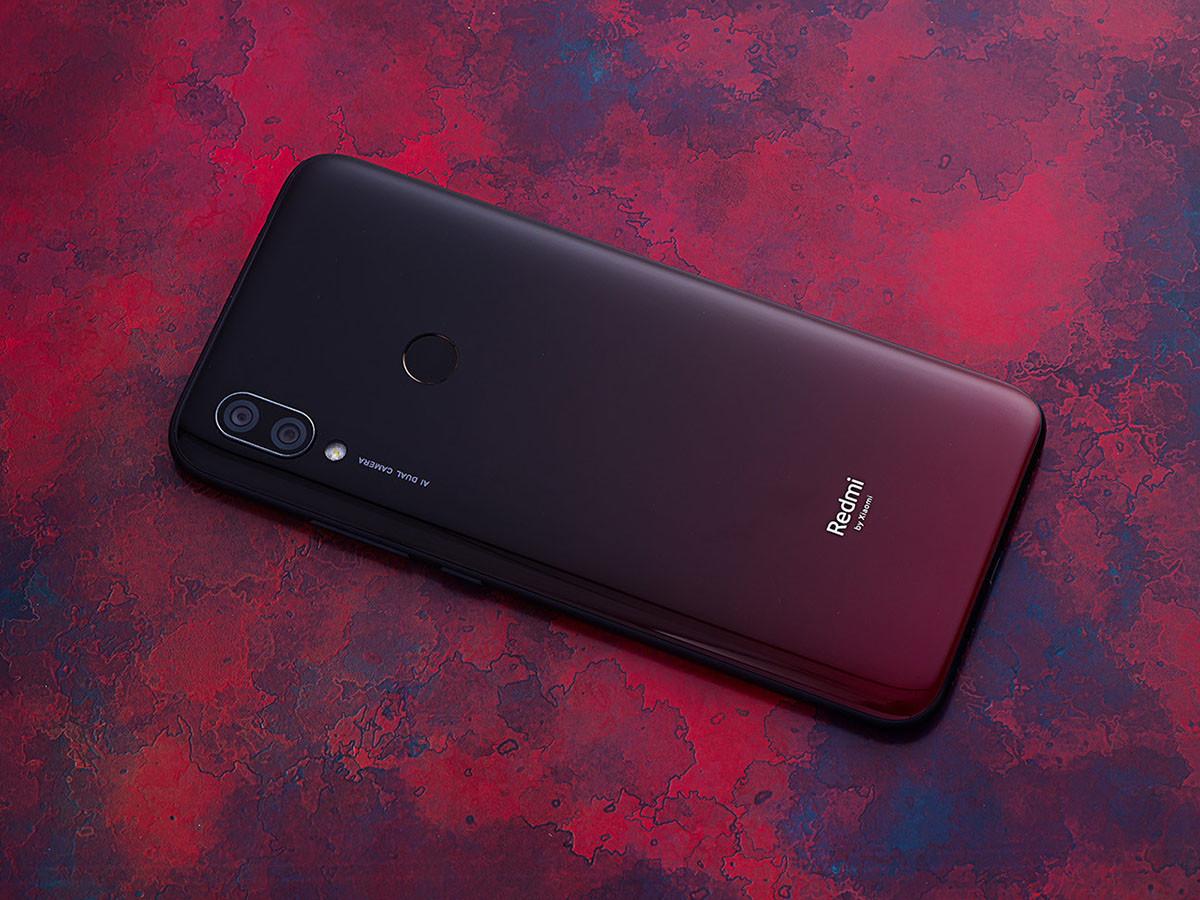 红米7(2+16GB)
