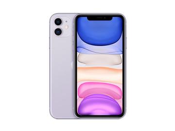 苹果iPhone11(256GB)紫色