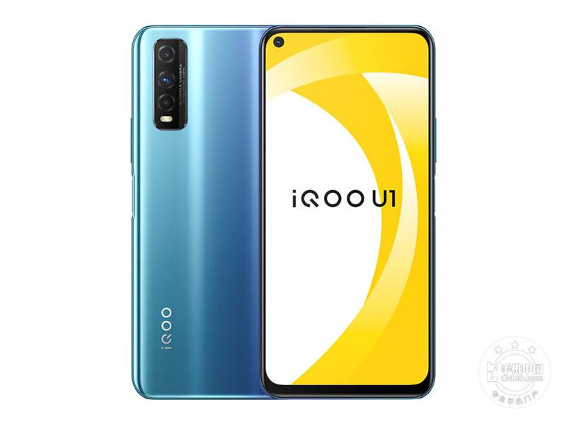 iQOO U1(6+64GB)