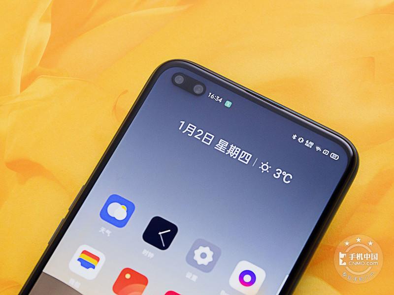 realme真我X50 5G(12+256GB)