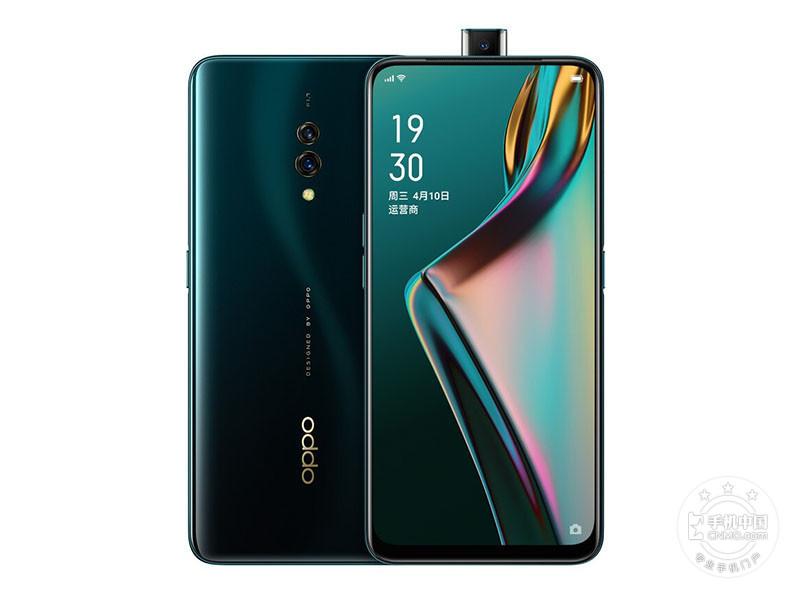 OPPO K3(6+64GB)