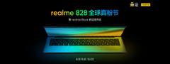 realme828全球真粉节