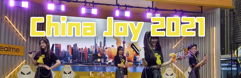 CNMO帶你足不出戶暢游ChinaJoy2021!