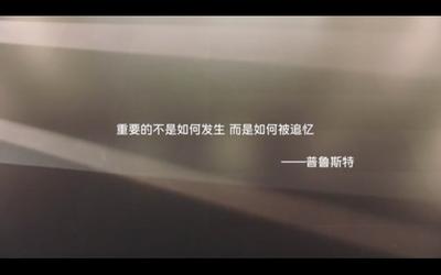 發布會倒計時1天 vivo X70系列沖擊手機影像No.1